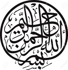 17680531-islamic-calligraphy-black-on-white-background-translation-in-the-name-of-god-most-gracious-most-merc